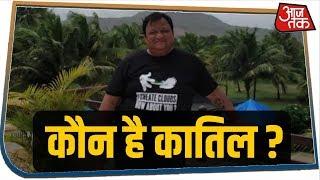 Greater Noida: पत्नी से फोन पर कहा- 5 मिनट में आता हूं घर, सुबह मिली लाश