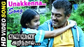 Cover images Yennai Arindhaal songs | Unakenna Venum Sollu  video song | Ajith video songs | Ajith Best songs