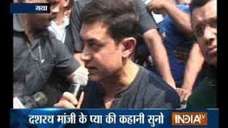 Satyamev Jayate 2 first episode: Aamir visits Mountain Man