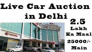 Wanna buy car, try car auctions:- Used cars for sale