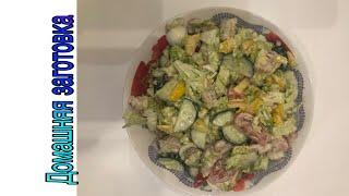 Салат с курицей и пекинской капустой с овощами и перепелиным яйцами эпизод №260