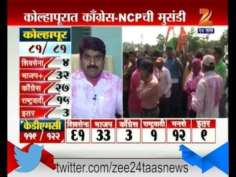 Maharashtra : Congress Satej Patil On Kolhapur Election Result