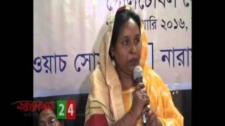 ভেজাল প্রতিরোধে কঠোর আইন প্রয়োগ জরুরি: মেয়র আইভী