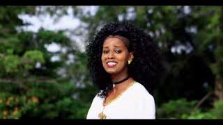 Maditu Weday - Warehabul(ወረሀቡል) - New Ethiopian Music 2017(Official Video)