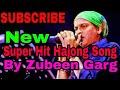 New Hajong Song 2018 II By Zubeen Garg II O Sundur Gabhur..