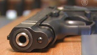 В Украине могут разрешить травматические пистолеты(, 2013-01-31T22:29:27.000Z)