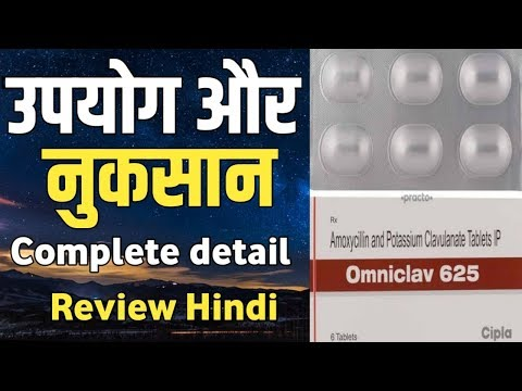 omniclav-625-tablets-|urinary-track-infection-कि-best-दवा-|female-care