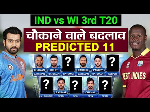India Vs West Indies 3rd T20 : Rohit Sharma's India Predicted XI For 3rd T20I | वनइंडिया हिंदी