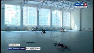 Бірнеше мектеп Новосібір үлгерген жоқ тапсырып, уақытында жөндеу