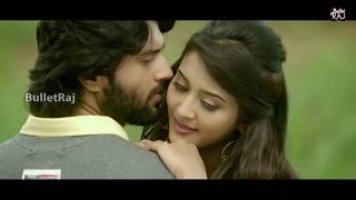 Vijay Devara Konda Dwaraka Movie Entha Chitram Kada Video Song Promo   Pooja Jhaveri   Bullet Raj