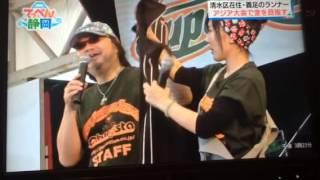 アジアの障害者スポーツ大会で金メダル期待の静岡選手&意外な支援の輪.