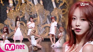 [NATURE - Girls] Comeback Stage | M COUNTDOWN 200618 EP.670