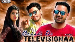 CHHADI DE TELEVISIONAA|TANTRA BOY VEER TRINITY|GIAN NEGI|D.L NEGI|