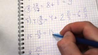 Задача №374. Математика 6 класс Виленкин.