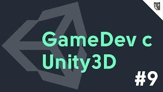 Gamedev c Unity3D #9 - Обзор и основы работы с UI