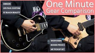 [사운드비교5회]깁슨 57블랙뷰티(Gibson 57 B…