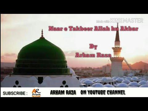 Batil Ne Jab Jab Badle Hai Tevar | Naara E Takbeer Allah Hu Akbar Naat By Arham Raza