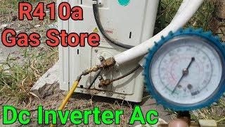 Inverter ac r410a gas store, pump down dc inverter ac in urdu & hindi