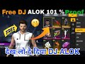 kgoldn Mood Freefire Highlights  Get Free Dj Alok  Proof Beyond Gamer  Mp3 - Mp4 Download
