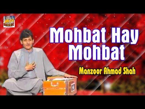 Mohbat Hay Mohbat - Love Kashmiri Song - Manzoor Ahmad Shah - Kashmiri MTI Films