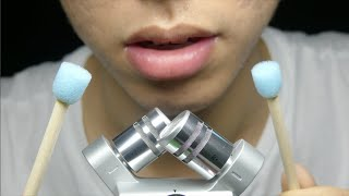 ASMR Video that is able to SEVERELY tickle your spine
