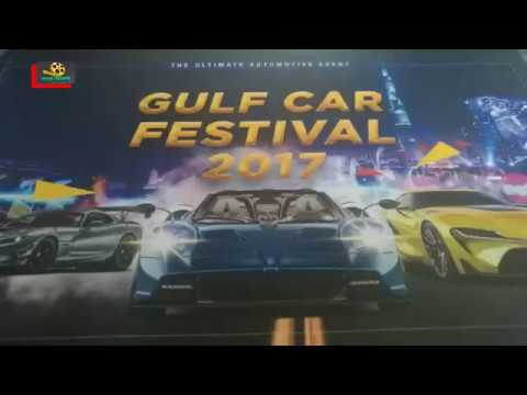 Revving the Beasts at Gulf Car Festival 2017