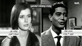 تفاعلكم : النجوم العرب يتفوقون على براد بيت