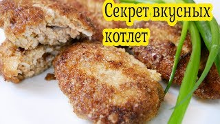 How to cook juicy cutlets. Gypsy is cooking. Gipsy cuisine.