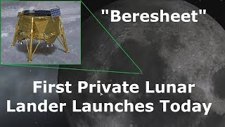 First Privately Funded Lunar Landing Mission -