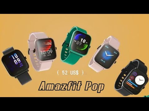 Amazfit Pop - Official First Look ( Amazfit Bip U ?! )