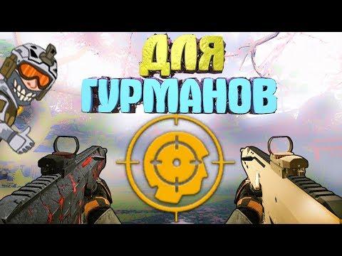 НОВЫЙ ОБЗОР ACR в Warface thumbnail