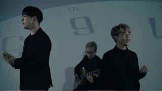 Sonar Pocket 9月4日(火)リリース 30thシングル「君の名前」のMVを少し...