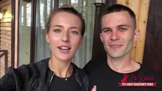 Видеоотзыв Александры и Дениса о школе свадебного танца La Danse