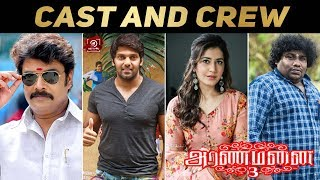 Aranmanai 3 Cast and Crew Update | Sundar C | Arya | Rashi Khanna | Andrea