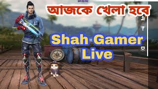 🔥🔥Free Fire 🔥 🔥 ShahGamer is Live.
