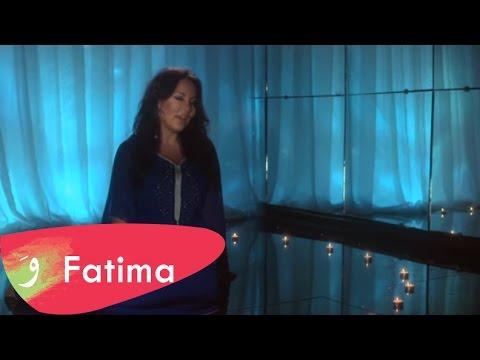 Fatima Zahra Laaroussi - Sidna Annabi [Clip Officiel] / فاطمة الزهراء العروسي - سيدنا النبي