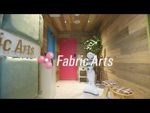 Fabric Arts Recruit