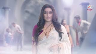 #StarJalsha #ChaloPaltai #NewYear #JaiKaliKolkattawali