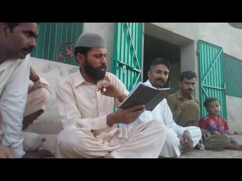 Kalam Baba Hakim Ali