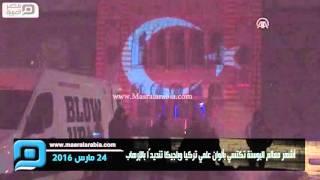 مصر العربية | أشهر معالم البوسنة تكتسي بألوان علمي تركيا وبلجيكا تنديدًا بالإرهاب