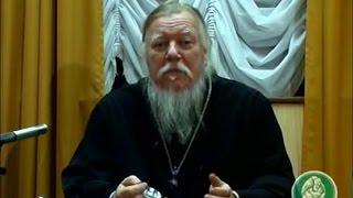 Протоиерей Димитрий Смирнов. Беседа с молодёжью:
