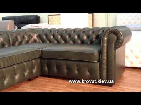 Картинки: Кожаный диван Бристоль по выгодной цене в Москве