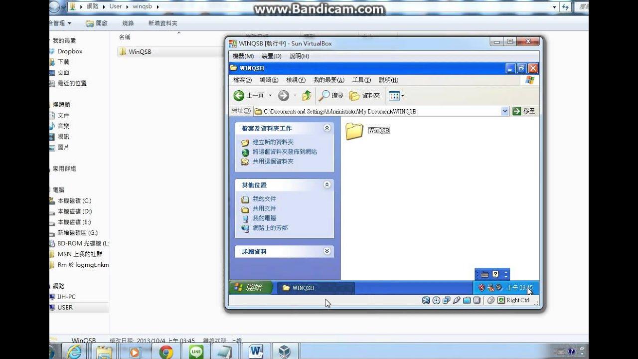 winqsb 2.0 32 bits
