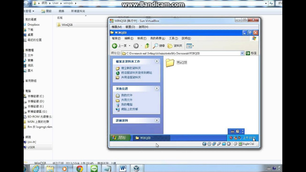 Free download winqsb 64bit alio.