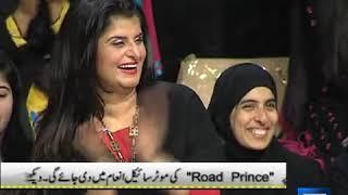 Dunya News -- Mazaaq Raat - 11-Mar-2014