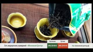 Черный чай – провокатор аллергии