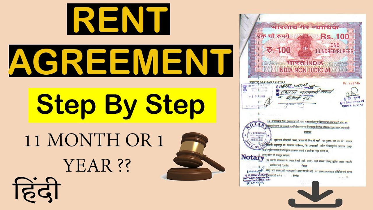 How To Make Rent Agreement In Hindi For Room Shop Gst Notary Rent Agreement Kaise Banaye Format Youtube