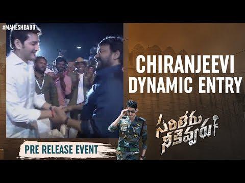 Chiranjeevi Dynamic Entry | Sarileru Neekevvaru Mega Super Event LIVE | Mahesh Babu | Anil Ravipudi