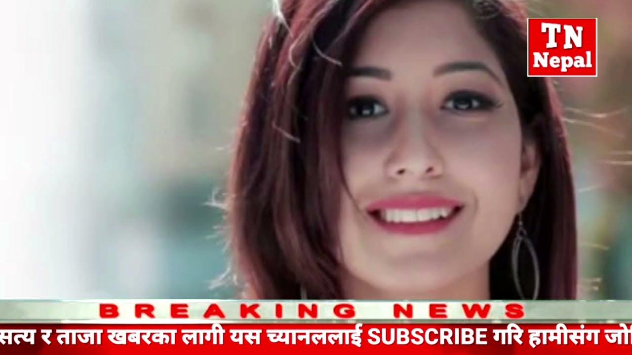 TODAY NEWS  | TODAY NEPALI NEWS | NEPALI SAMACHAR | NEPALI NEWS | NEWS