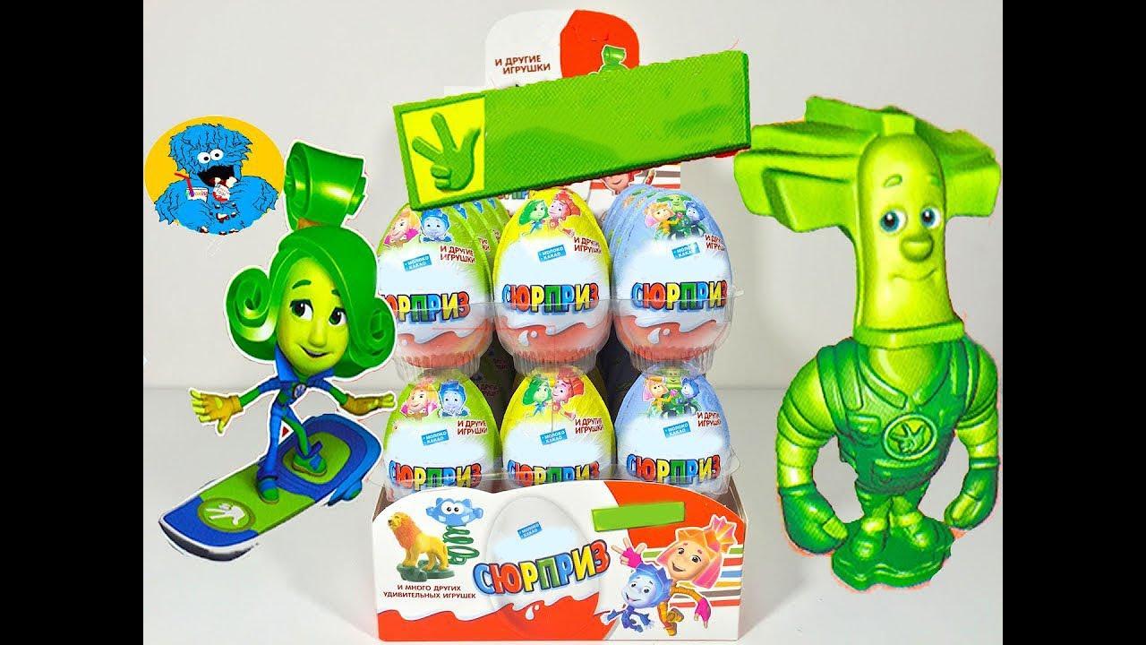 Фиксики в шоколадных шарах Chupa Chups - YouTube